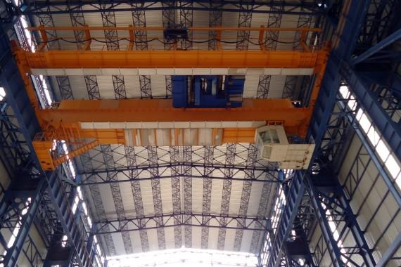 WB Steel Factory